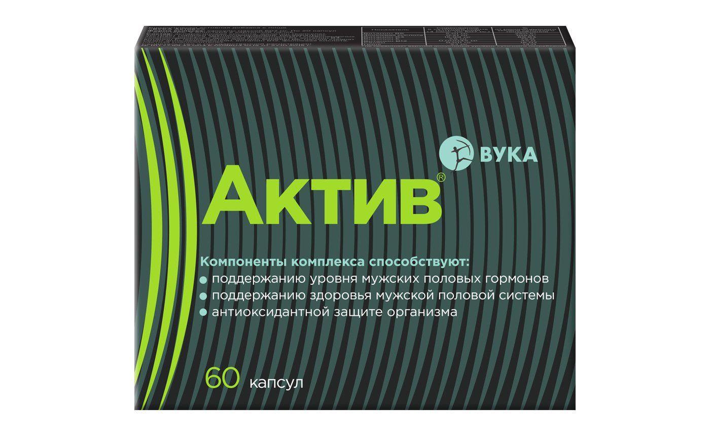 Вука Актив, 607 мг, капсулы, 1 шт.