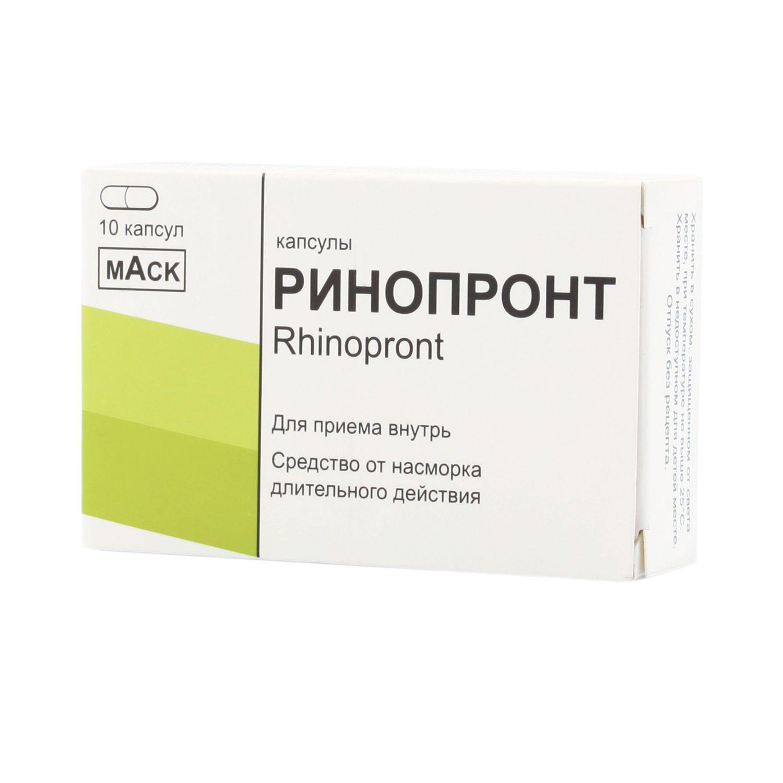 Ринопронт,