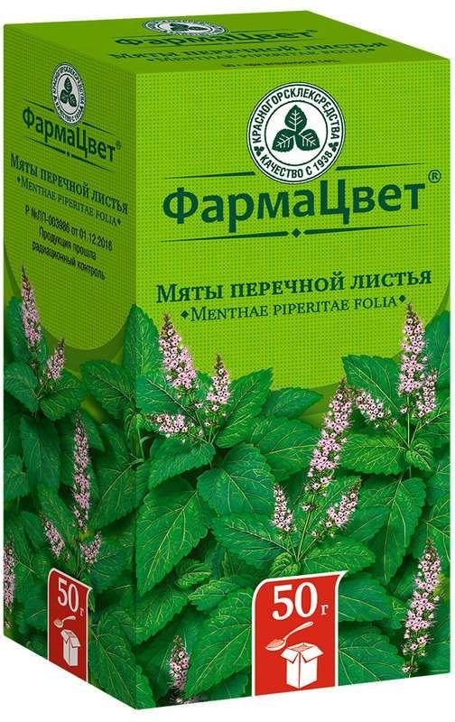 фото упаковки Мяты перечной листья