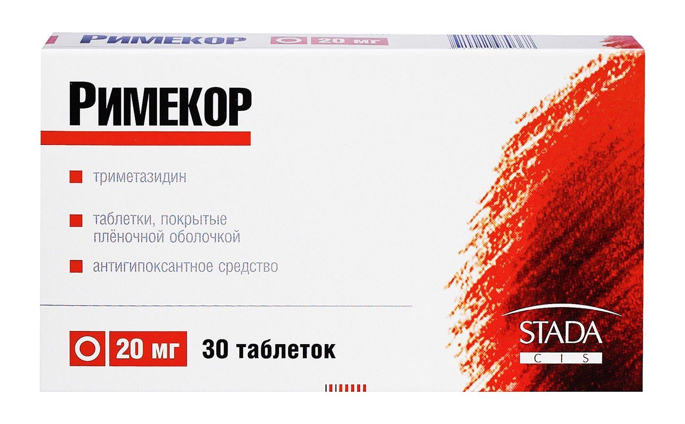 фото упаковки Римекор