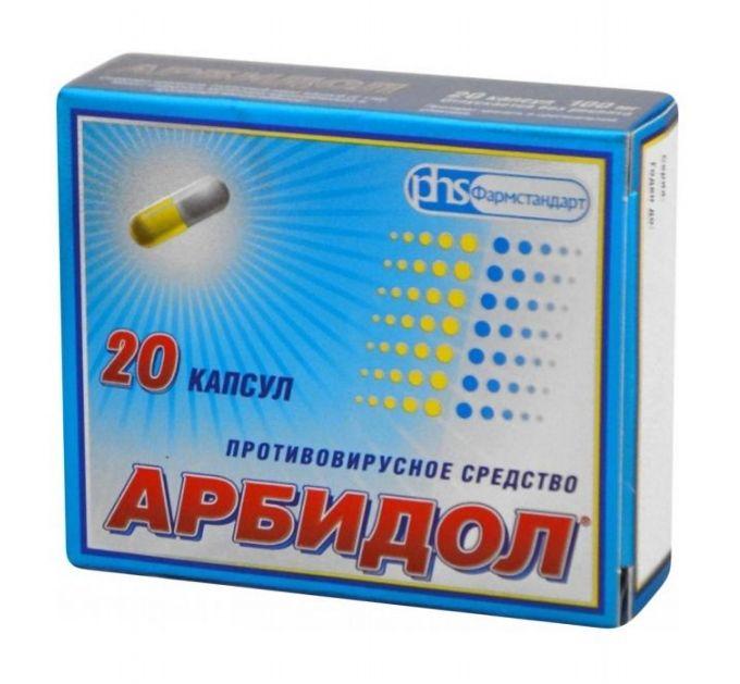 Арбидол, 100 мг, капсулы, 20 шт.