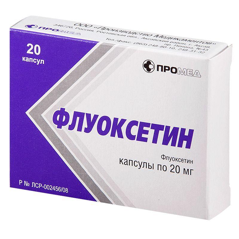 фото упаковки Флуоксетин