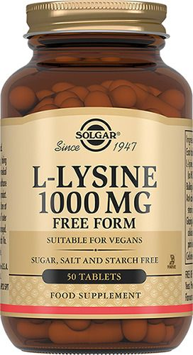 фото упаковки Solgar L-Лизин 1000 мг