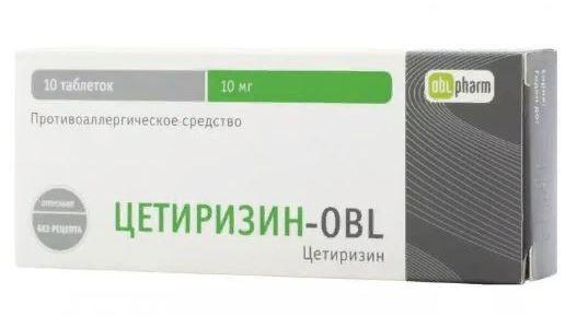 Цетиризин-OBL, 10 мг, таблетки, покрытые пленочной оболочкой, 10 шт.