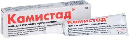 Камистад, гель для местного применения, 10 г, 1 шт.