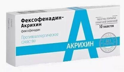 Фексофенадин-Акрихин,