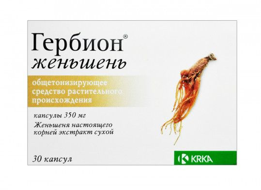 Гербион женьшень, 350 мг, капсулы, 30 шт.