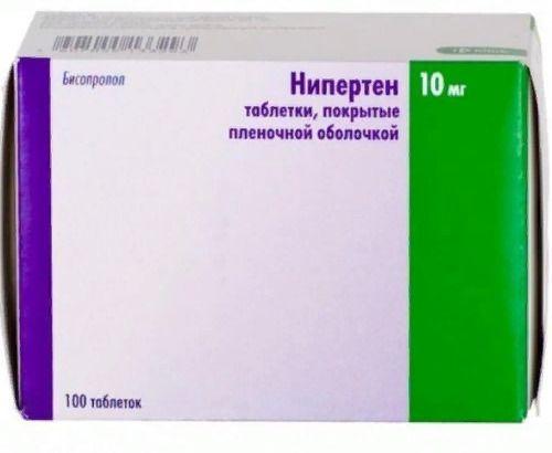 фото упаковки Нипертен