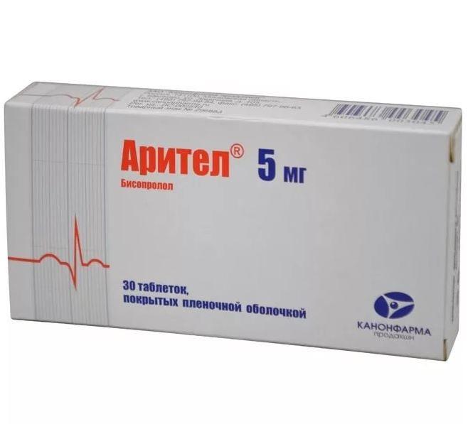 Арител, 5 мг, таблетки, покрытые пленочной оболочкой, 30 шт.