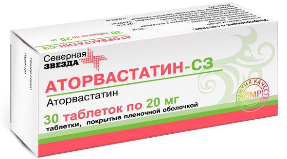 фото упаковки Аторвастатин-СЗ