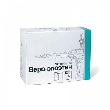фото упаковки Веро-Эпоэтин