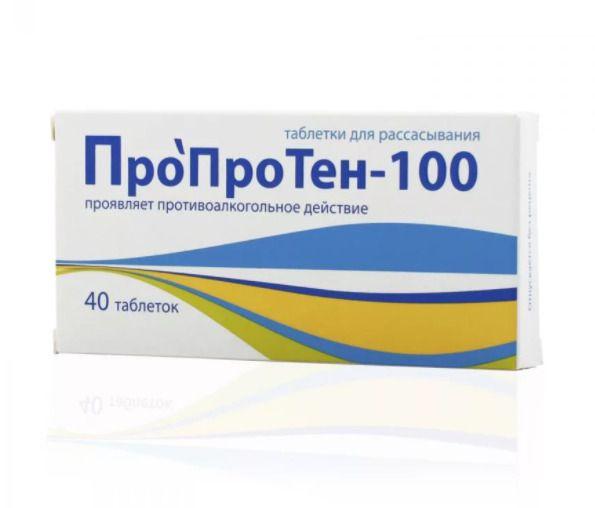 фото упаковки Пропротен-100