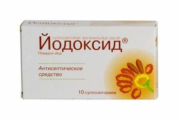 Йодоксид, 0.2 г, суппозитории вагинальные, 10 шт.