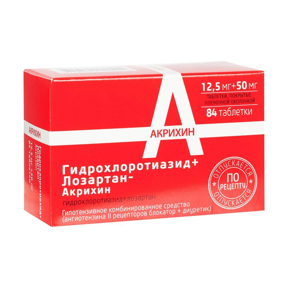 фото упаковки Гидрохлоротиазид+Лозартан-Акрихин