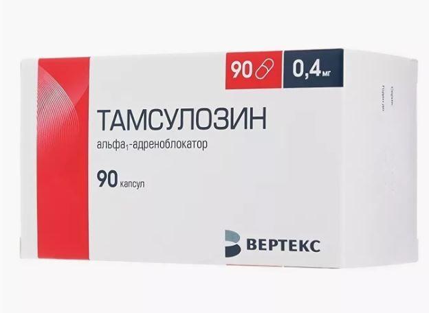 фото упаковки Тамсулозин