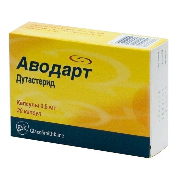Аводарт, 0.5 мг, капсулы, 30 шт.
