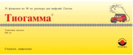 фото упаковки Тиогамма