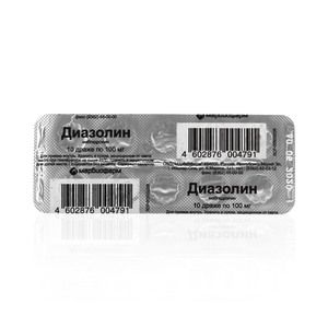 фото упаковки Диазолин