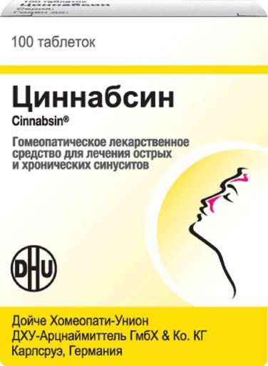 фото упаковки Циннабсин