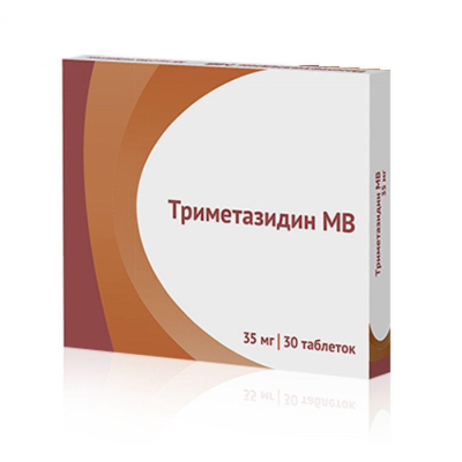 Триметазидин МВ