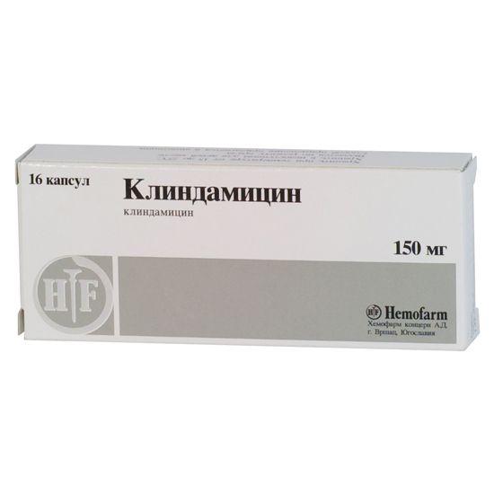 фото упаковки Клиндамицин
