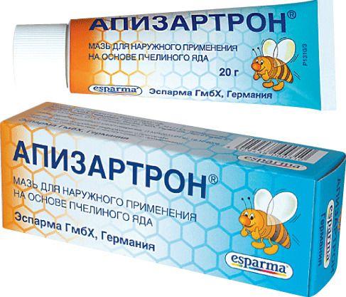 фото упаковки Апизартрон