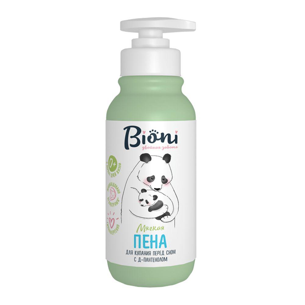 фото упаковки Bioni Детская пена для купания Перед сном
