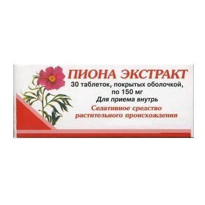 фото упаковки Пиона экстракт