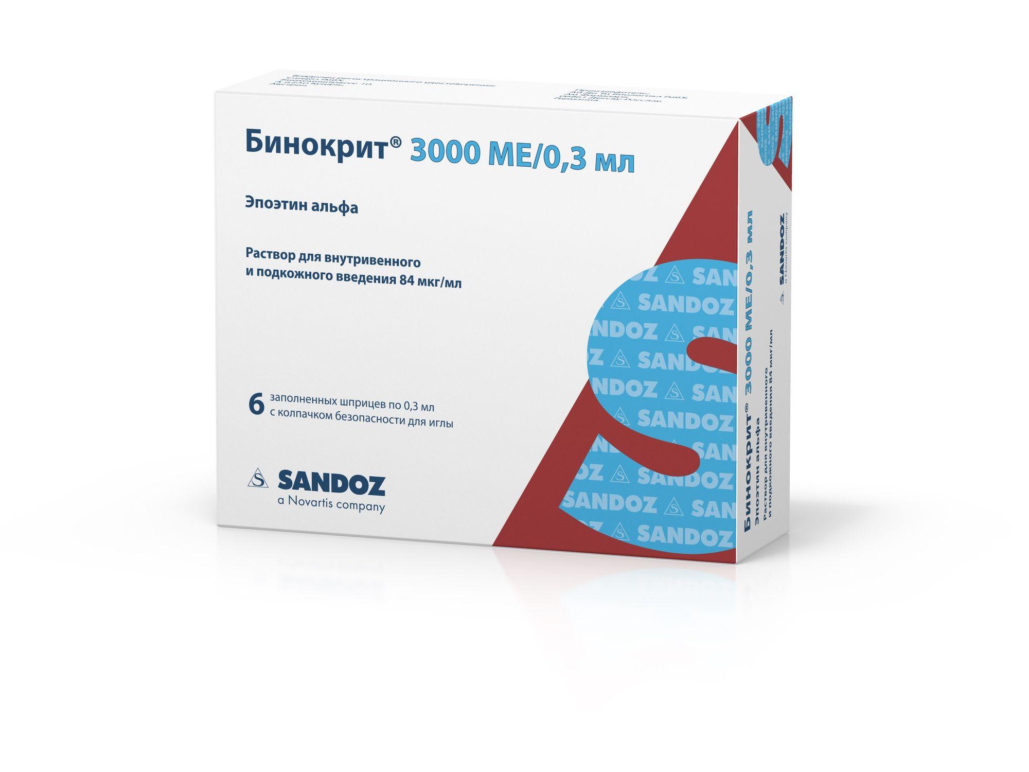 Бинокрит, 84 мкг/мл (3000 МЕ/0.3 мл), раствор для внутривенного и подкожного введения, 0.3 мл, 6 шт.