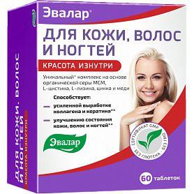 фото упаковки Для кожи, волос и ногтей
