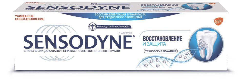 фото упаковки Зубная паста Sensodyne Восстановление и защита