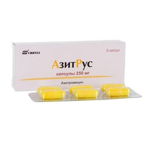 АзитРус, 250 мг, капсулы, 6 шт.
