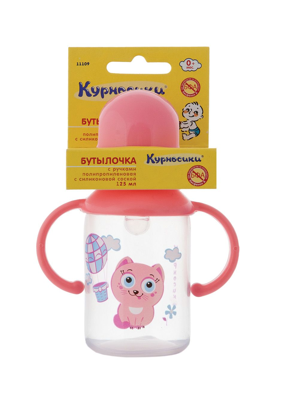 фото упаковки Курносики бутылочка ручками и силиконовой соской 6 мес+