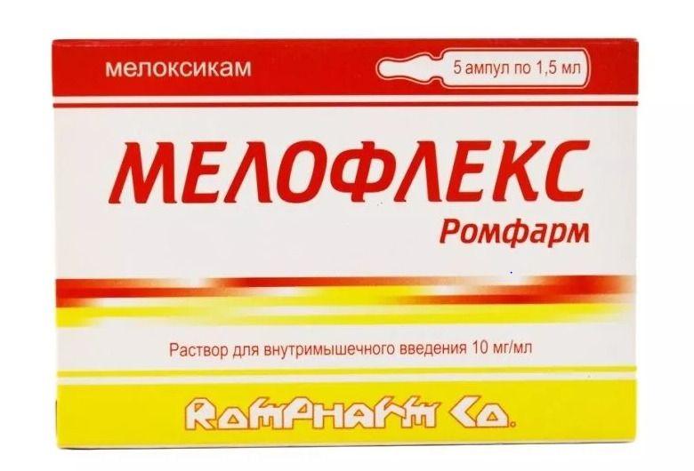 фото упаковки Мелофлекс Ромфарм