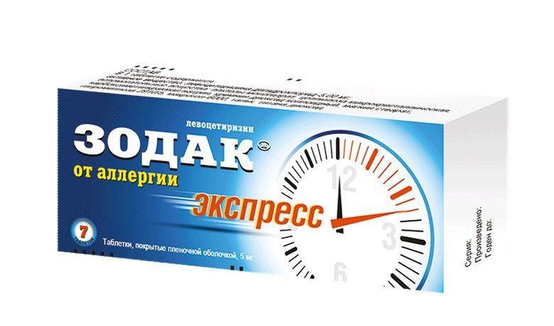 фото упаковки Зодак Экспресс