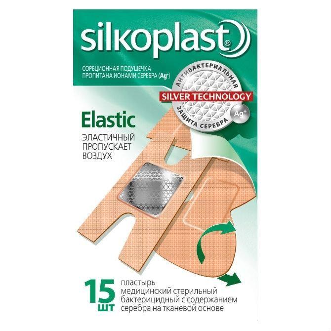 Silkoplast Elastic пластырь с содержанием серебра, пластырь в комплекте, 15 шт.
