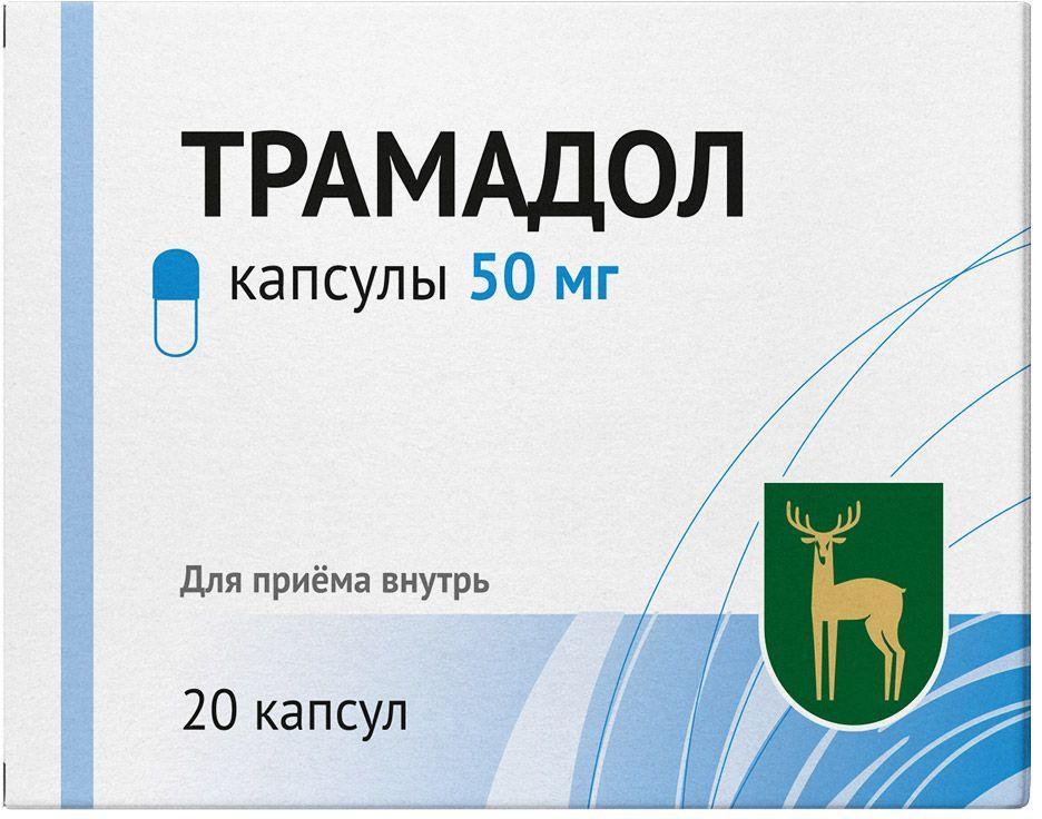 фото упаковки Трамадол