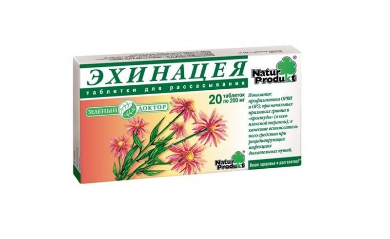 Эхинацея, 200 мг, таблетки для рассасывания, 20шт.