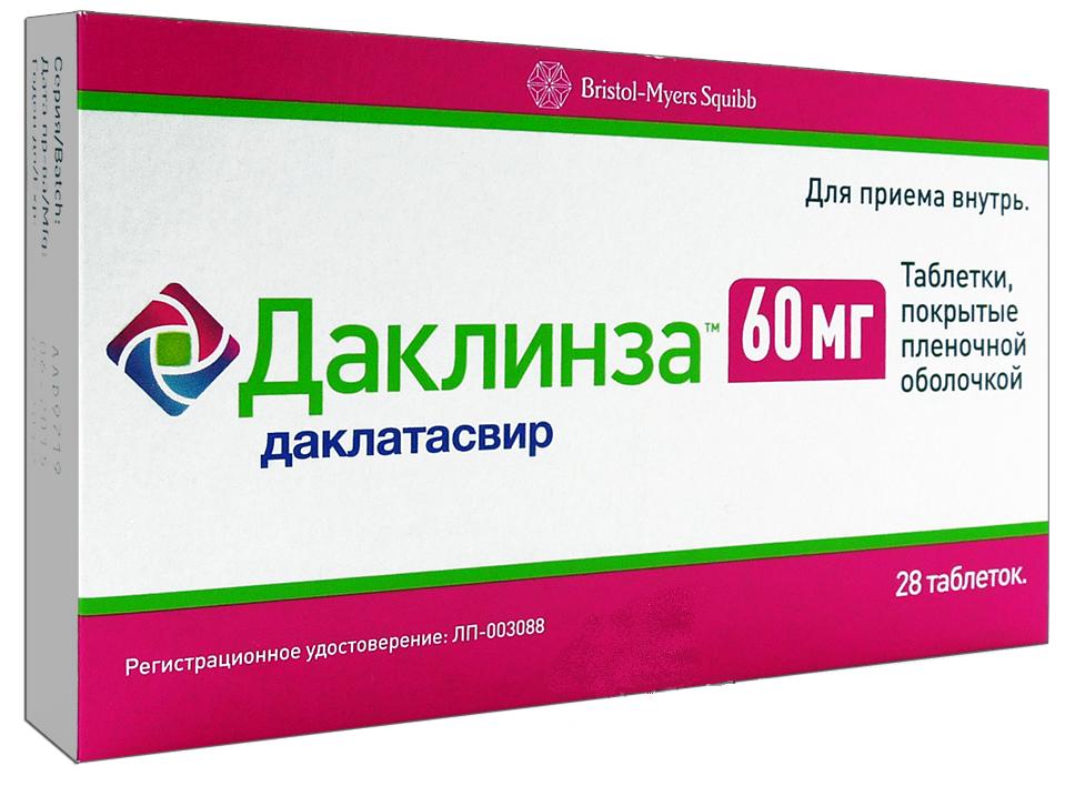 Даклинза, 60 мг, таблетки, покрытые пленочной оболочкой, 28 шт.