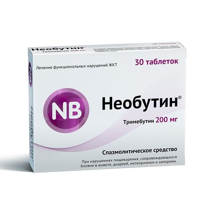 фото упаковки Необутин