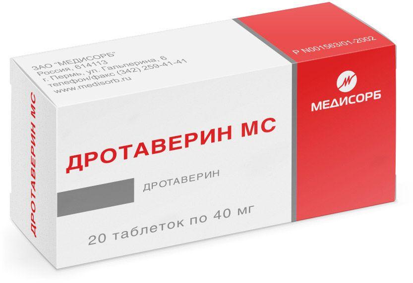 фото упаковки Дротаверин МС