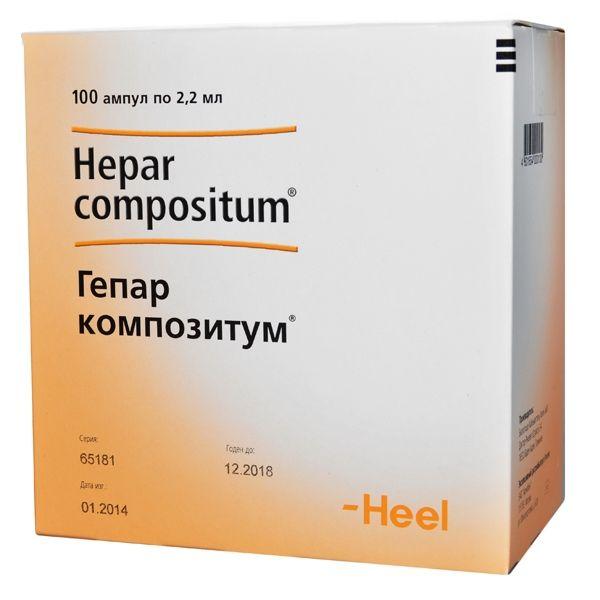 Гепар композитум, раствор для внутримышечного и подкожного введения гомеопатический, 2.2 мл, 100 шт.