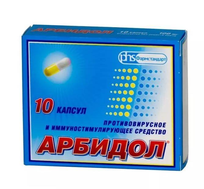 Арбидол, 100 мг, капсулы, 10 шт.