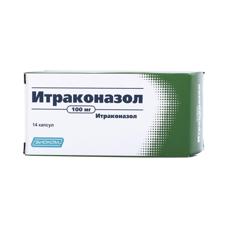 Итраконазол, 100 мг, капсулы, 14 шт.