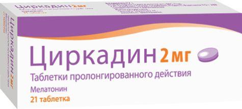Циркадин, 2 мг, таблетки пролонгированного действия, 21 шт.