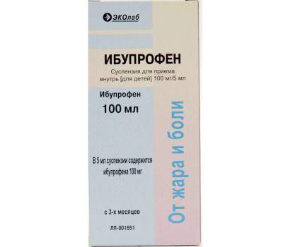 фото упаковки Ибупрофен (для детей)