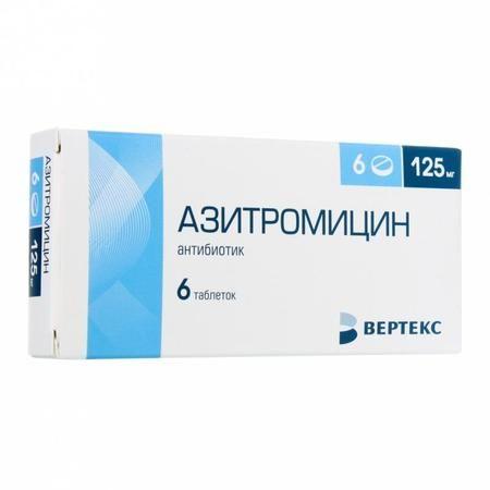 Азитромицин, 125 мг, таблетки, покрытые пленочной оболочкой, 6 шт.