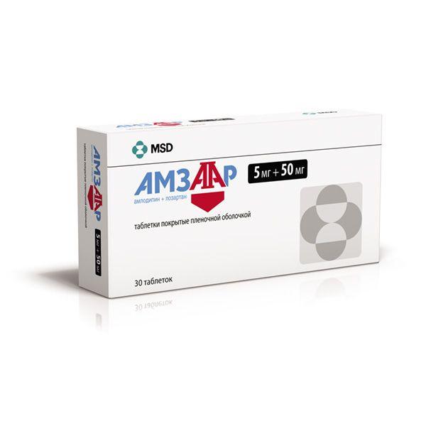 Амзаар, 5 мг+50 мг, таблетки, покрытые пленочной оболочкой, 30 шт.