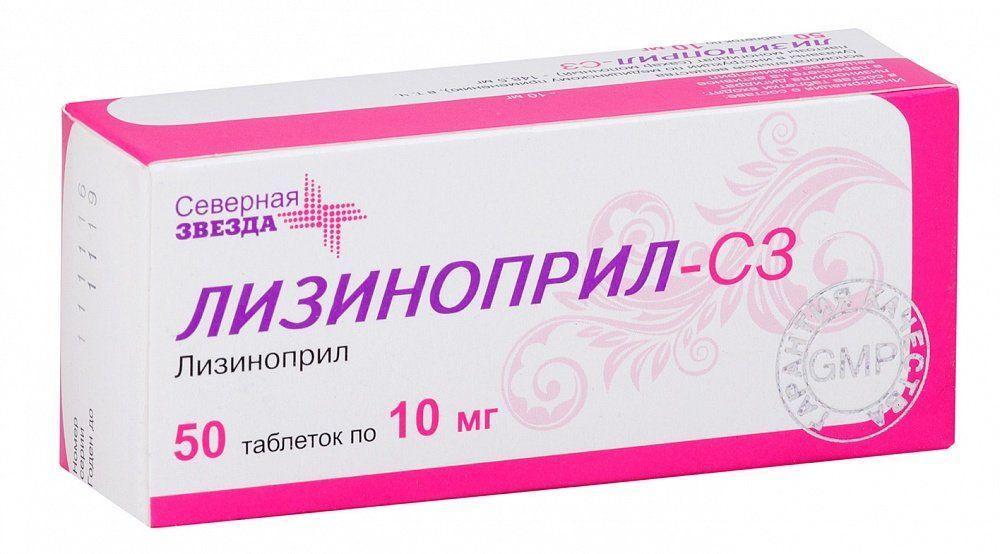 фото упаковки Лизиноприл-СЗ