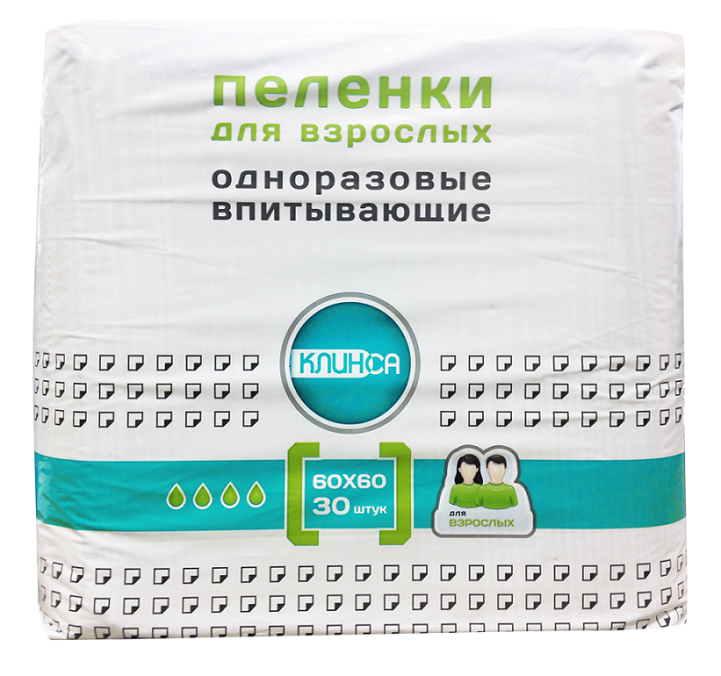 фото упаковки Клинса пеленки впитывающие для взрослых